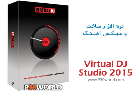 Virtual-DJ-Studio-2015