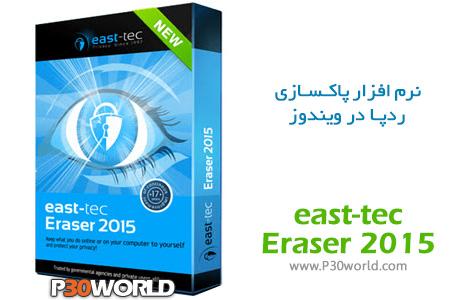 east-tec-Eraser-2015
