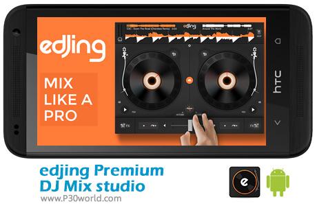 edjing-Premium-DJ-Mix-studio