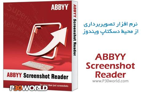 ABBYY-Screenshot-Reader