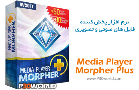 AV-Media-Player-Morpher-Plus