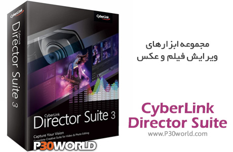 CyberLink-Director-Suite