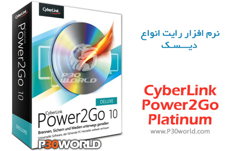 CyberLink-Power2Go-Platinum