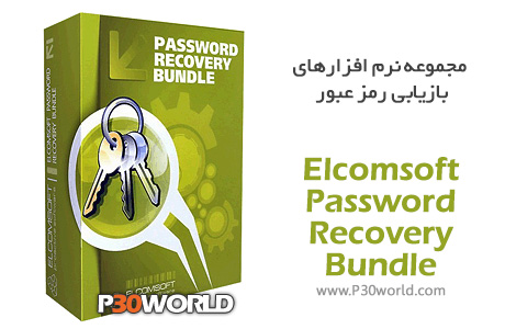 Elcomsoft-Password-Recovery-Bundle
