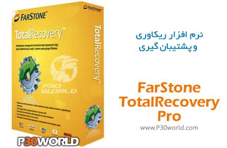 FarStone-TotalRecovery-Pro