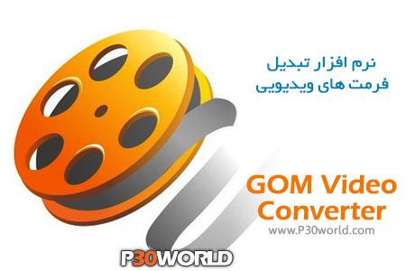 GOM-Video-Converter