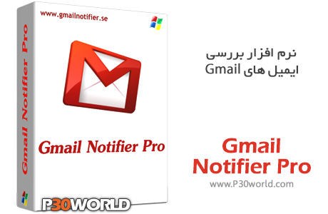Gmail-Notifier-Pro