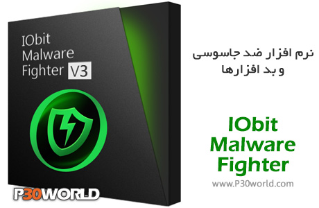 IObit-Malware-Fighter