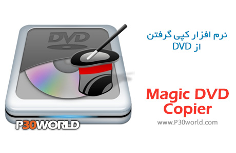 Magic-DVD-Copier