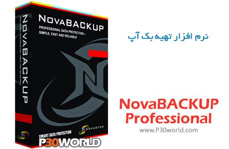 NovaBACKUP-Professional