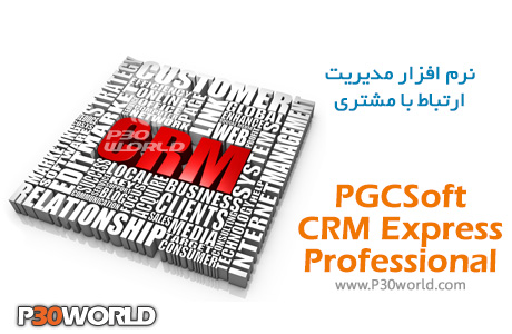 PGCSoft-CRM-Express-Professional