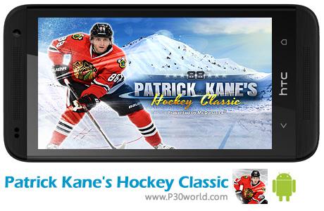 Patrick-Kane-s-Hockey-Classic