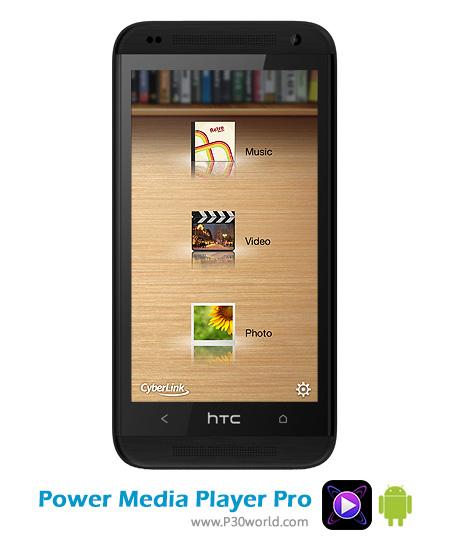 Power-Media-Player-Pro