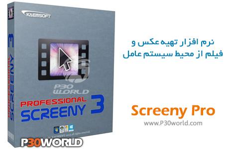 Screeny-Pro