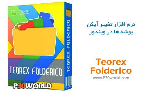 Teorex-FolderIco