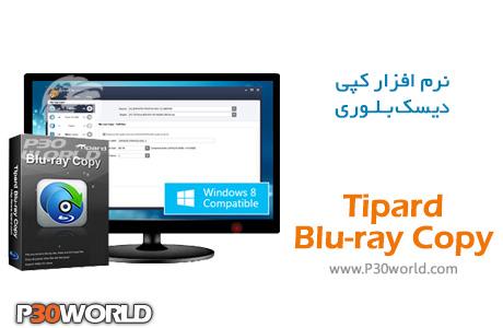 AnyMP4 Blu ray Copy Platinum 7 2 30کپی و تکثیر دیسک های بلوری - 75