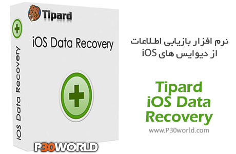 Tipard-iOS-Data-Recovery