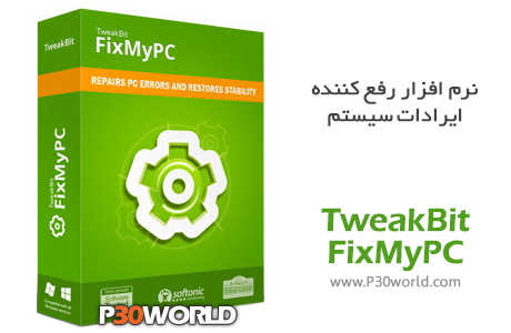 TweakBit-FixMyPC