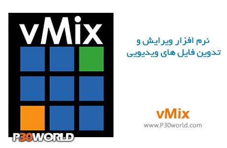 vMix-14