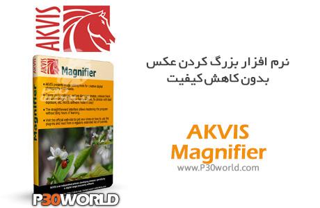 AKVIS-Magnifier