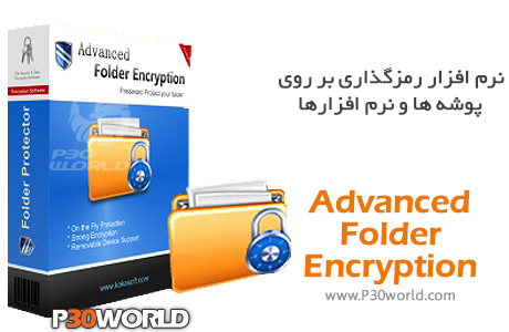 Advanced-Folder-Encryption