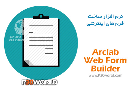 Arclab-Web-Form-Builder