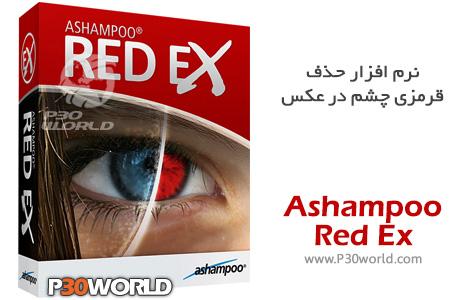 Ashampoo-Red-Ex