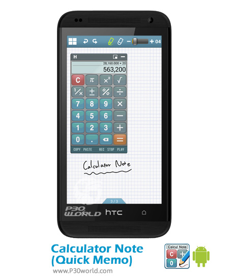 Calculator-Note-Quick-Memo