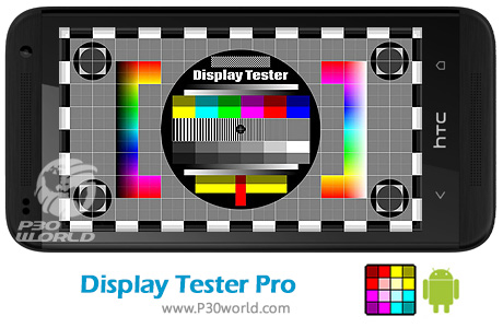 Display-Tester-Pro