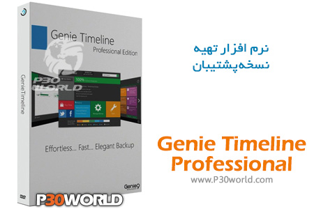 Genie-Timeline-Professional