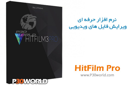 HitFilm-3-Pro