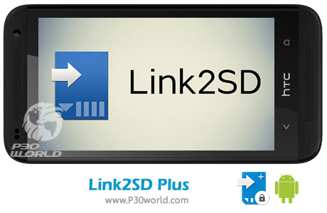 Link2SD-Plus