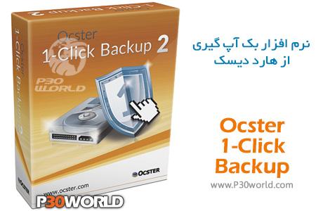 Ocster-1-Click-Backup