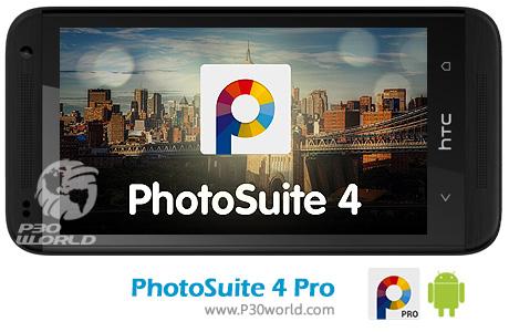 PhotoSuite-4-Pro
