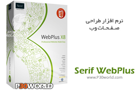 Serif-WebPlus