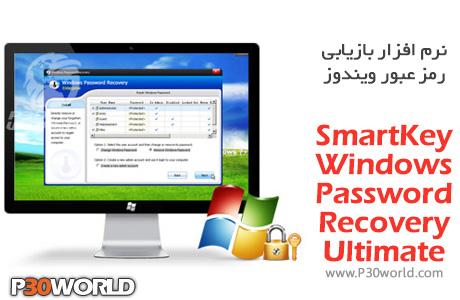 SmartKey-Windows-Password-Recovery-Ultimate