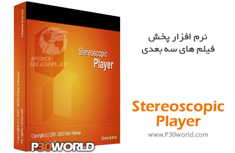 Stereoscopic-Player