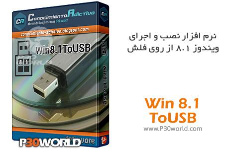 Win81ToUSB