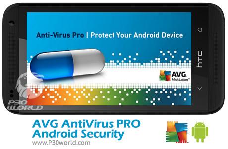 AVG-AntiVirus-PRO-Android-Security