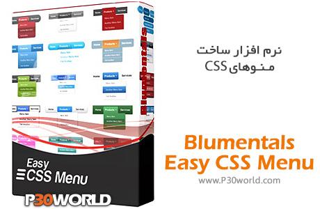 Blumentals-Easy-CSS-Menu