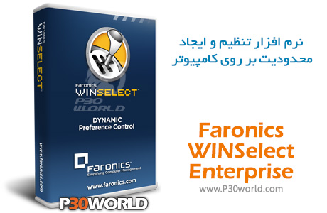 Faronics-WINSelect-Enterprise