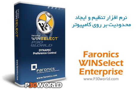 Faronics-WINSelect-Enterprise