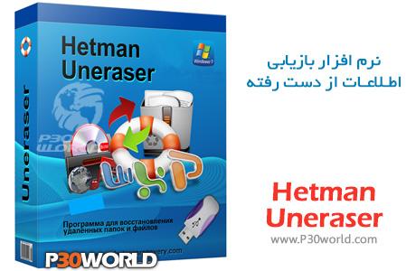 Hetman-Uneraser