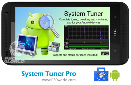 System-Tuner-Pro