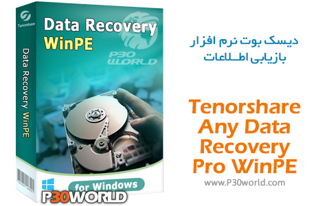 Tenorshare-Any-Data-Recovery-Pro-WinPE