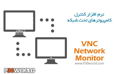 VNC-Network-Monitor