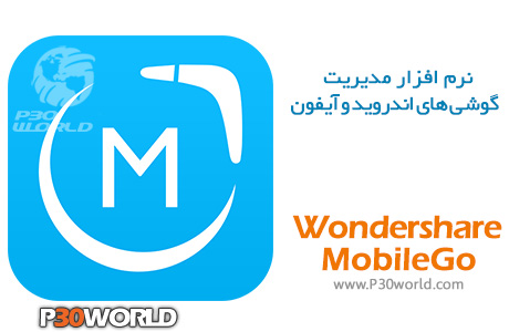 Wondershare-MobileGo