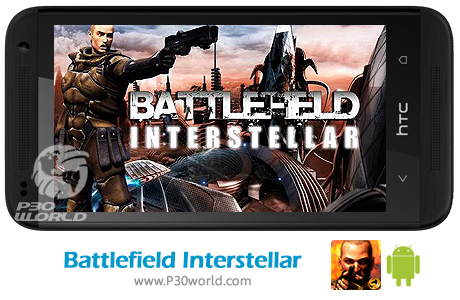 Battlefield-Interstellar