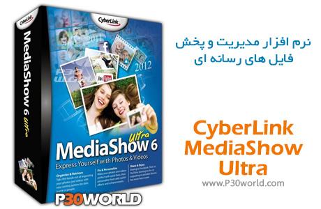 CyberLink-MediaShow-Ultra