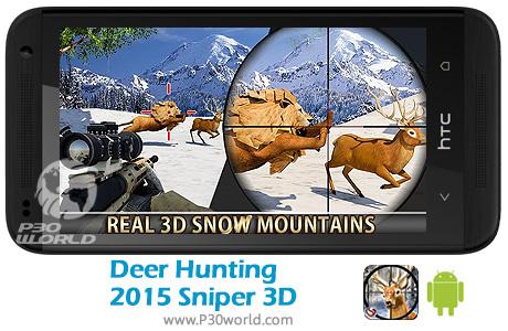 Deer-Hunting-2015-Sniper-3D